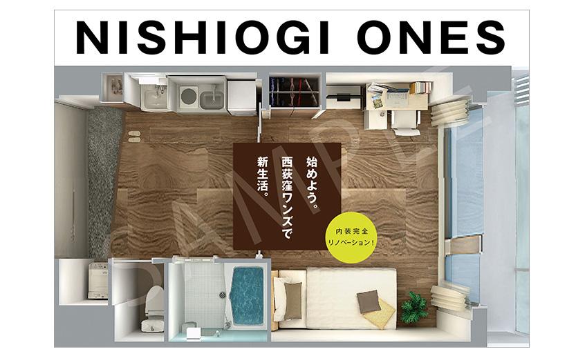 マンション 販売図面 俯瞰【両面】(...